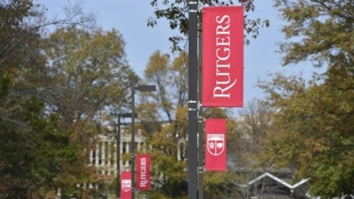Photo of leafy campus at Rutgers